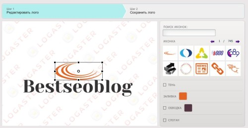 Как сделать свой логотип в приложении 973