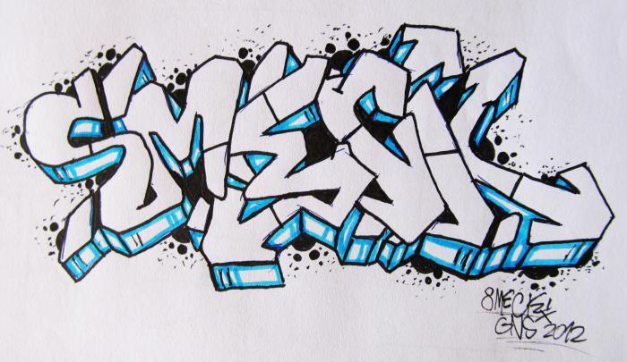 Как сделать первое граффити
